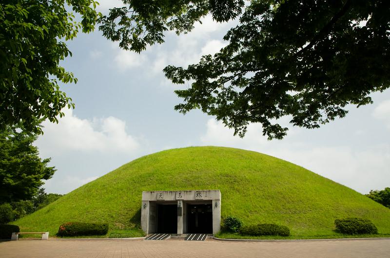 Cheonmachong tomb (Tumuli Park)