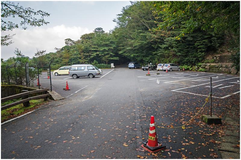 Shiratani Unsuikyo Carpark
