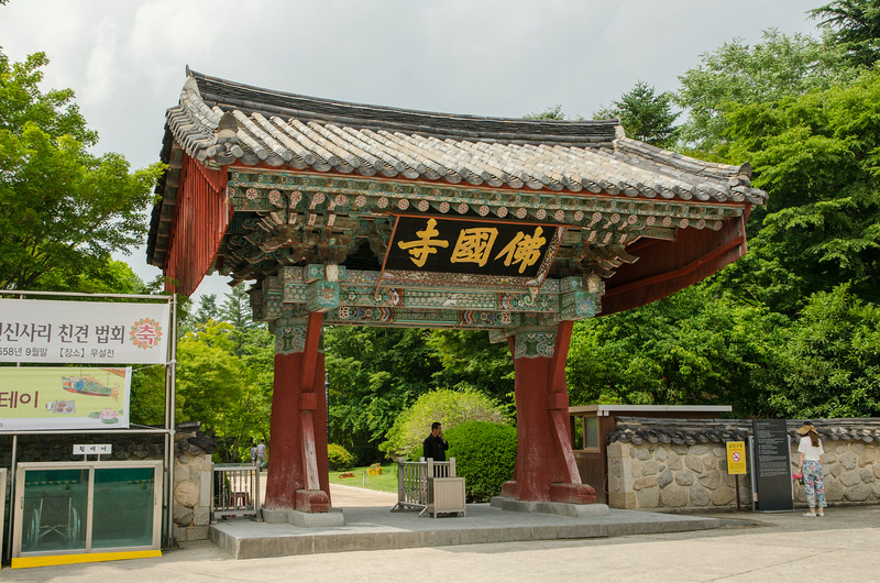 Main entrance to Bulguksa Temple